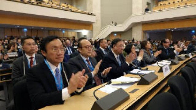 譚司率團赴日內瓦 參加世界衛生大會