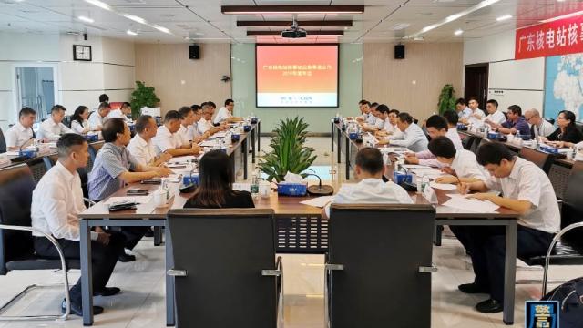核事故粵澳合作年會 檢視機制商強化溝通