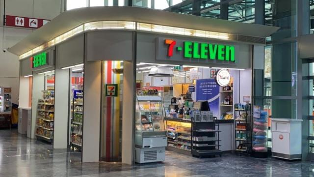 機場便利店服務公開招標