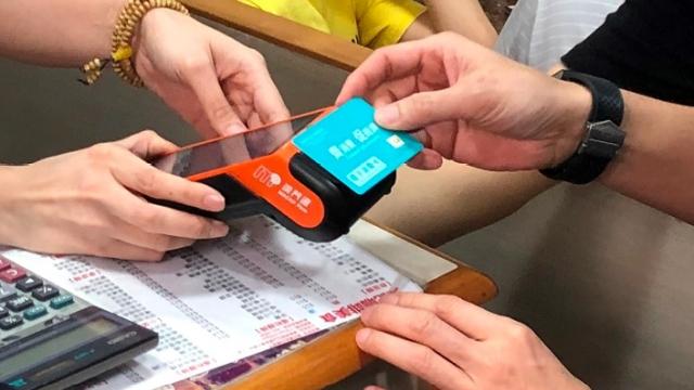 消費卡至今用逾十四億_六成三補貼流入中小企