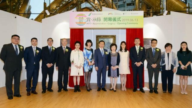 澳博「藝‧賞‧承傳」多元展覽新葡京揭幕