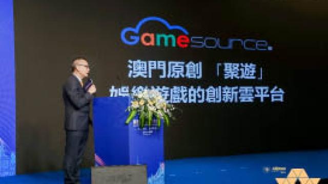 澳門原創娛樂遊戲雲平台獲邀出席 中國(澳門)財經風雲榜頒獎盛典