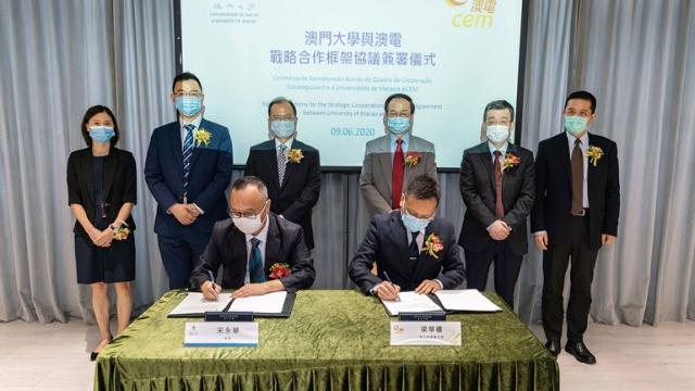 澳電澳大簽戰略合作框架協議_冀共同推動智慧城市建設發展