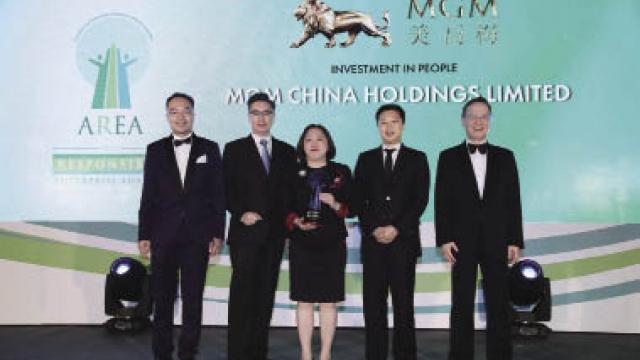 美高梅榮獲亞洲企業社會責任獎
