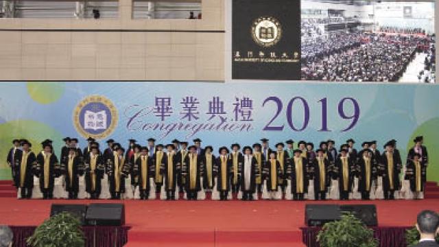 譚俊榮司長主禮科大畢業禮 勉勵學生把握國家發展機遇