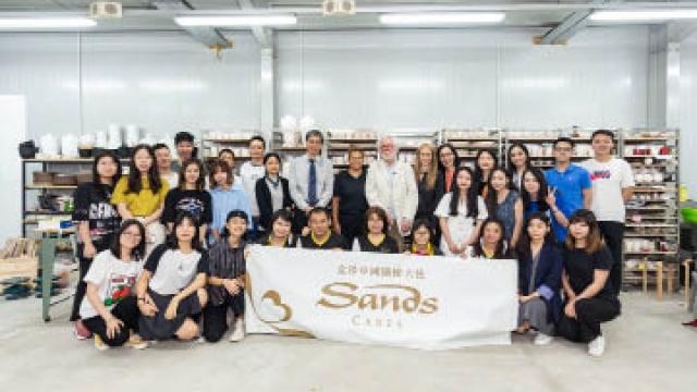 金沙中國為本澳藝術系大學生辦陶藝大師班