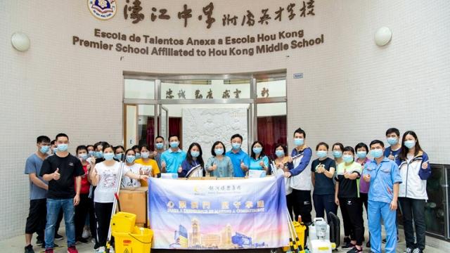 銀娛為學校提供衛生清潔培訓及捐贈物資