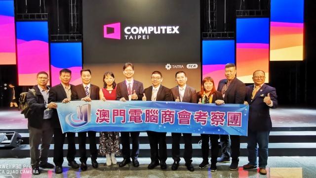 電腦商會出席台北通訊展及新創展會