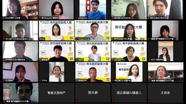 大灣區青創創大賽總決賽_AI仿生機器人項目奪冠軍