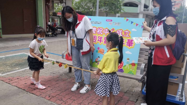 工聯筷子基中心辦活動慶祝成立六載