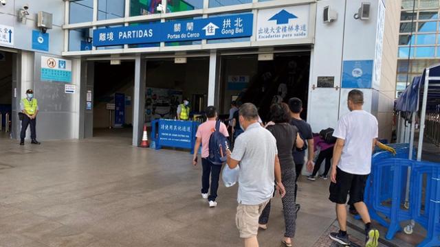 澳入境粵豁免隔離人士活動範圍擴至廣東全省