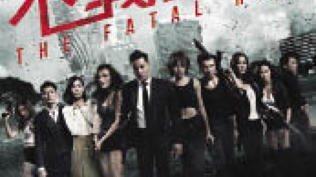 澳門電影「不義之戰」沖出亞洲 獲紐約亞洲電影節入選參展電影