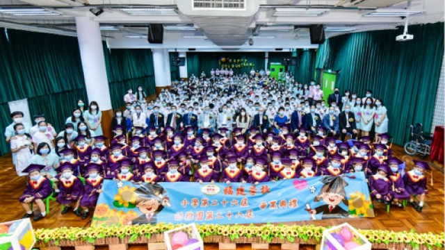 福建學校舉行畢業典禮