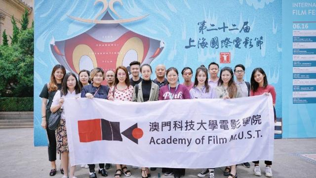 科大師生參加上海國際電影節