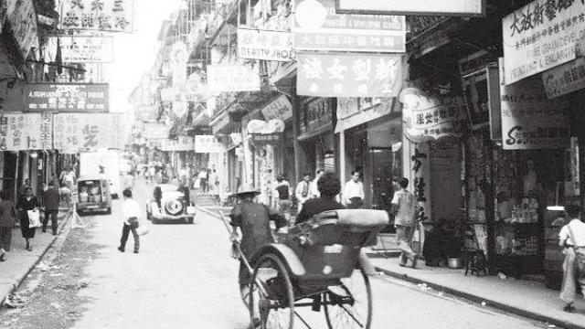 粵港澳大灣區之香港歷史(一)