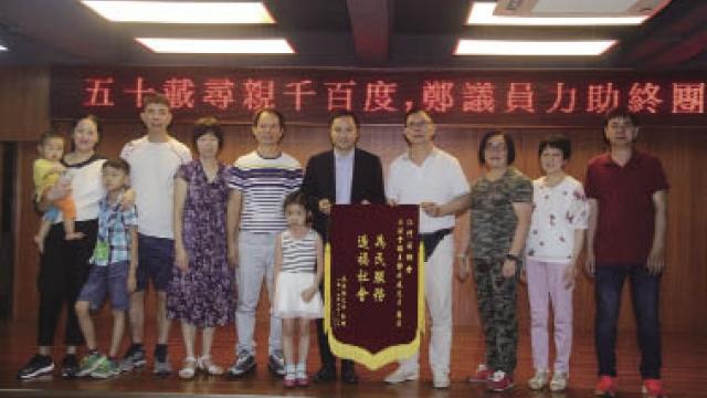 美華僑吳先生來澳尋親成功 向鄭安庭議員贈送錦旗致謝