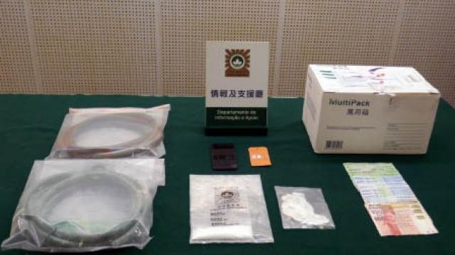 菲傭領K仔郵包被捕 揭發四非裔男女吸毒