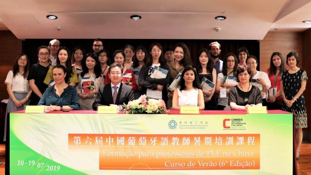 葡語教師暑期培訓 獲賈梅士學院認證