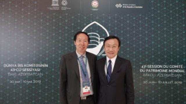 譚俊榮與劉玉珠交流 文物保護管理展合作