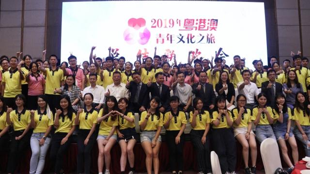 逾百粵港澳大學生 文化之旅收獲豐碩