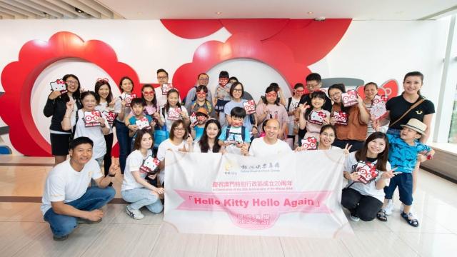 銀娛安排社服團體及員工參觀 Hello Kitty Hello Again展覽