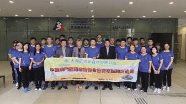體聯青年部組團赴港深參訪