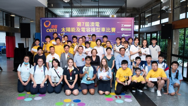 六百學生參加澳電太陽能及電容模型車比賽