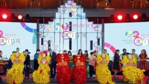 「北京澳門周」揭幕__傳遞歡迎來訪訊息