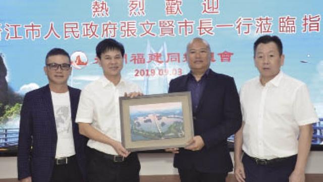 晉江市市長張文賢到訪福總冀共謀發展