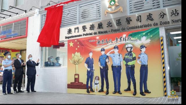 治安警北區分站啓用_黃少澤主持揭幕儀式