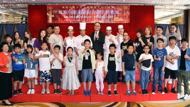 澳博辦中國傳統點心親子班