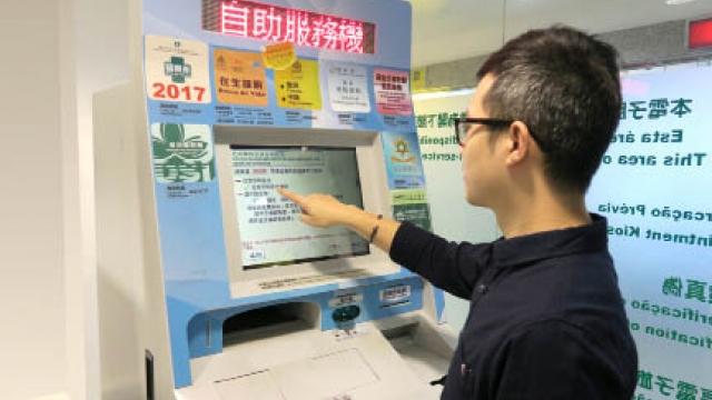 澳明年推電子身份系統 面容識別核實儲存個資