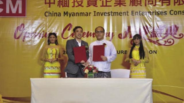 澳門企業開拓緬甸市場