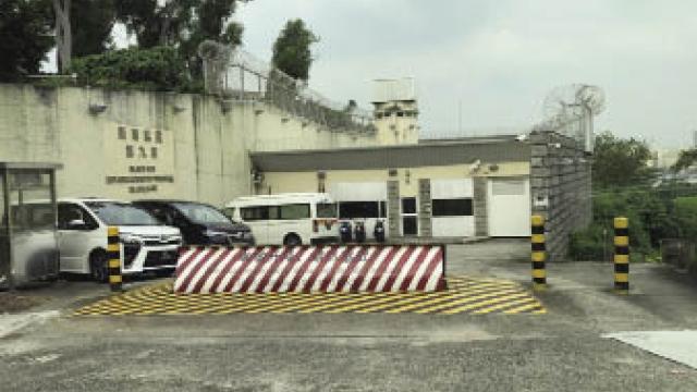 澳門回歸二十周年紀念系列專題懲教局