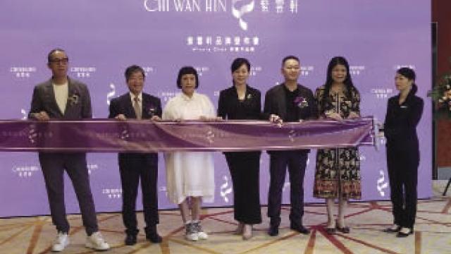 紫雲軒發佈珠寶作品展