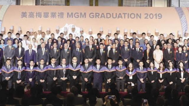 美高梅近千二團隊成員培訓畢業