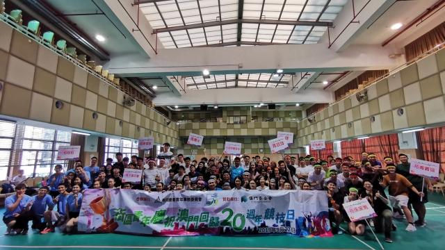 街區青年慶回歸競技大激鬥