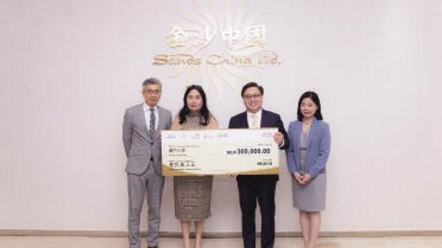 金沙中國捐百萬獎助學金予本澳大專院校