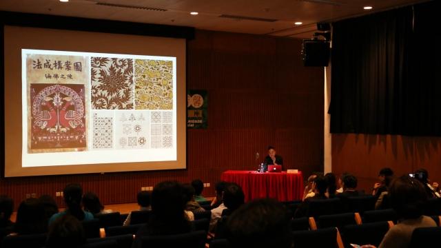 陳之佛展覽講座 談中國近代工藝