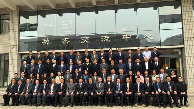 慶澳回歸二十周年 研討會京隆重舉行