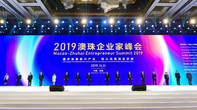澳珠企業家峰會 助把握灣區機遇