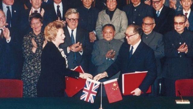 粵港澳大灣區之香港歷史(十二)