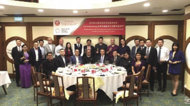 緬甸政府代表團參訪世界旅遊經濟論壇促發展