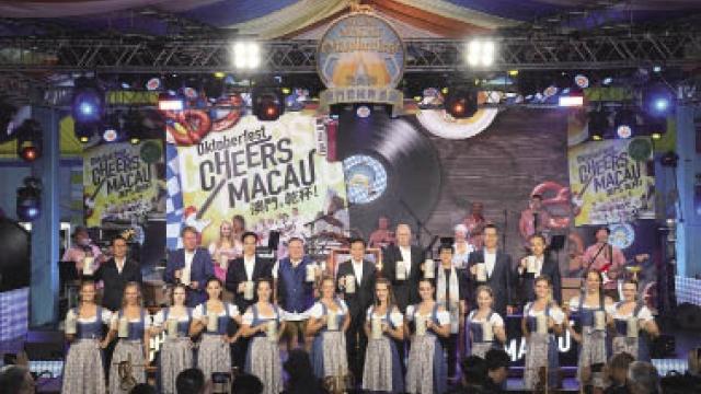 美高梅澳門德國啤酒節盛大開幕