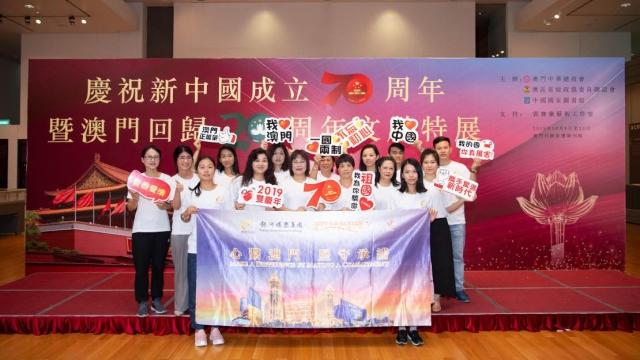 銀娛組織參觀賀雙慶文獻特展