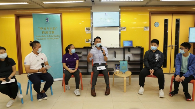 龔志明副局長與青少年真情對話