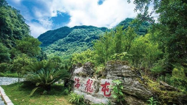 中國古代軍事城堡_____–遵義海龍屯
