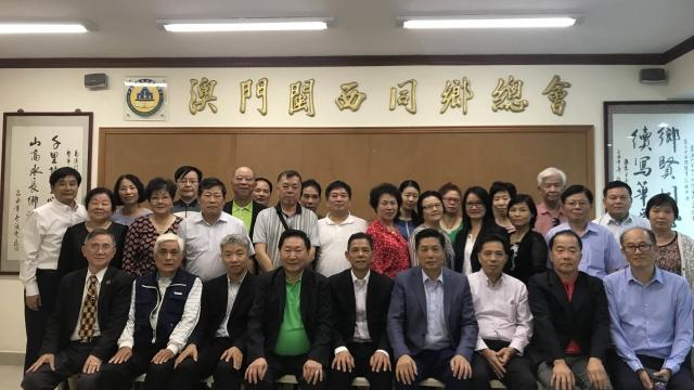 港澳台閩西鄉會商強化民俗和青年交流