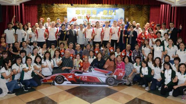 澳博德利賽車隊攜手澳博義工隊向社區展關懷