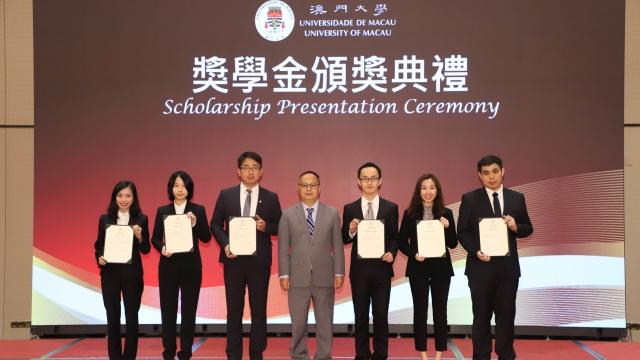 澳大逾二百生 獲頒發獎學金